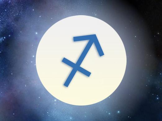 FULL_Moon_Sagittarius