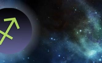 slider_new_moon_sagittarius-332x205